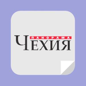 Чехия Панорама - интернет проект о Чехии.  Культура и история.  Виртуальные экскурсии