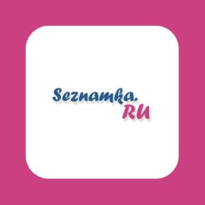 Интернет проект: Seznamka.Ru - сайт знакомств, ориентированный на знакомства и встречи в Чехии и Праге