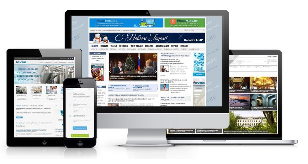 Интернет маркетинг, поисковая оптимизация, реклама в интернете