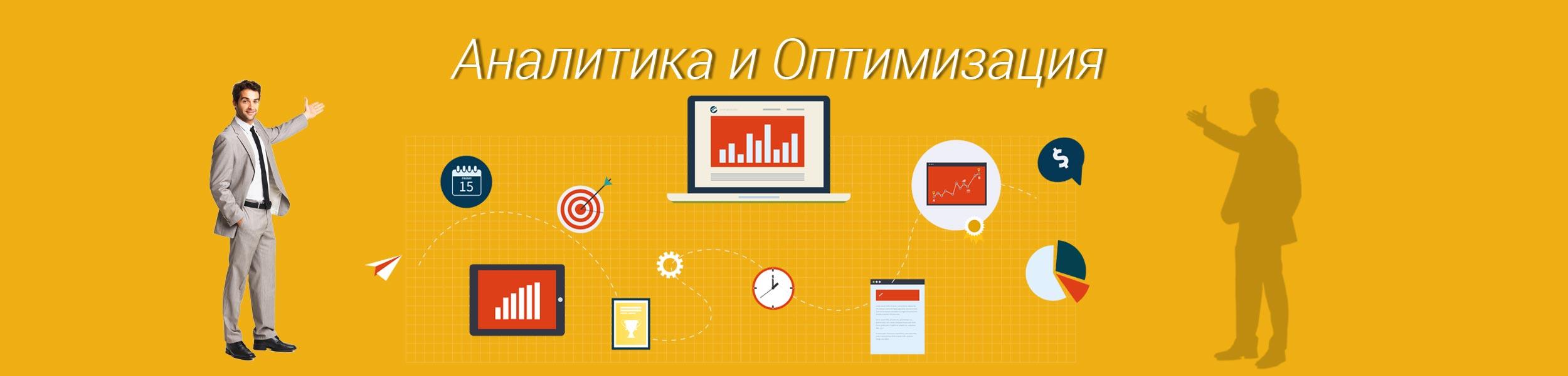 Русский интернет - анализ сайтов, поисковая оптимизация